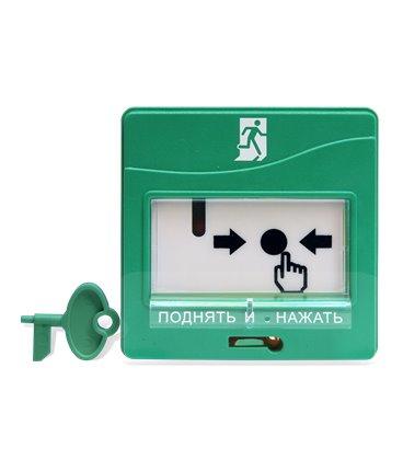 УДП 513-3М исп.01 Устройство для подачи аварийных сигналов