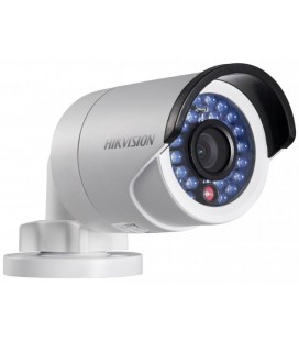 Hikvision DS-2CD2042WD-I - 4Мп Уличная мини IP-камера